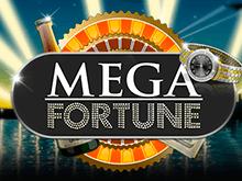 Мега Фортуна на официальном сайте Вулкан