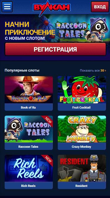 Автоматы бесплатно войнушки онлайн игры